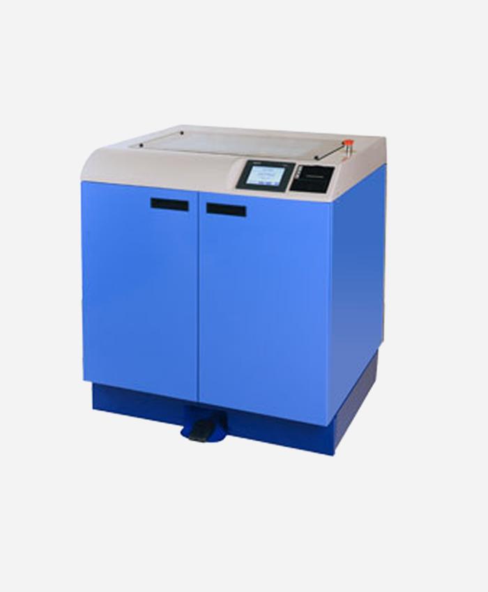 Automated Endoscope Reprocessor
