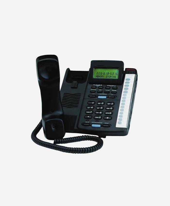 Enhanced Two-Line Telephone