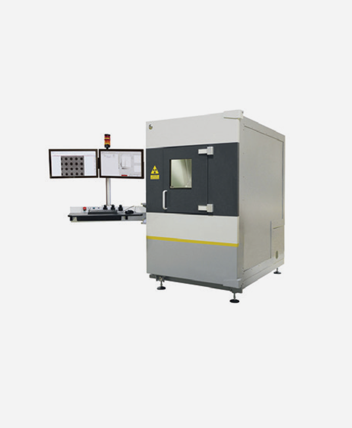 Automatic X-ray Inspection Machine
